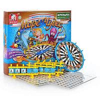 Детская настольная игра Море чудес модель ER80230R