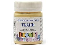 Акрил для ткани DECOLA Телесный, 50 мл.