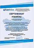 Интерактивная доска электромагнитная ET-D 85 IQboard 1-APD085 (2 касания), фото 2