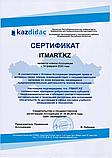 Интерактивная доска ET-D 85 IQboard 1-APD085 (2 касания), фото 2