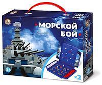 Настольная игра тактическое снаряжение Морской бой модель уточняйте