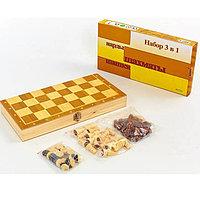 Набор три в одном шахматы, нарды, шашки модель W 7722