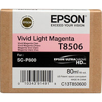 Epson T8506 UltraChrome HD (light magenta) струйный картридж (C13T850600)