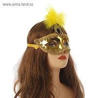Карнавальная маска «Сияние», цвет золотой