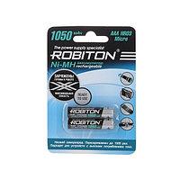 Аккумулятор AAA Robiton  1050mAh (уже заряжен)