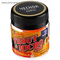 Силиконовая приманка VIKING «Бэбик» 50 мм, цвет оранжевый флуоресцентный, жареный чеснок