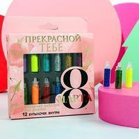 Набор мелких блёсток для декора ногтей 'Прекрасной тебе!', 12 цветов