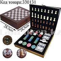 Подарочный набор Шахматы и Покера 2в1 220 фишек с номиналом 2 колоды карт 5 игральных костей 28.5х28.5см №6128