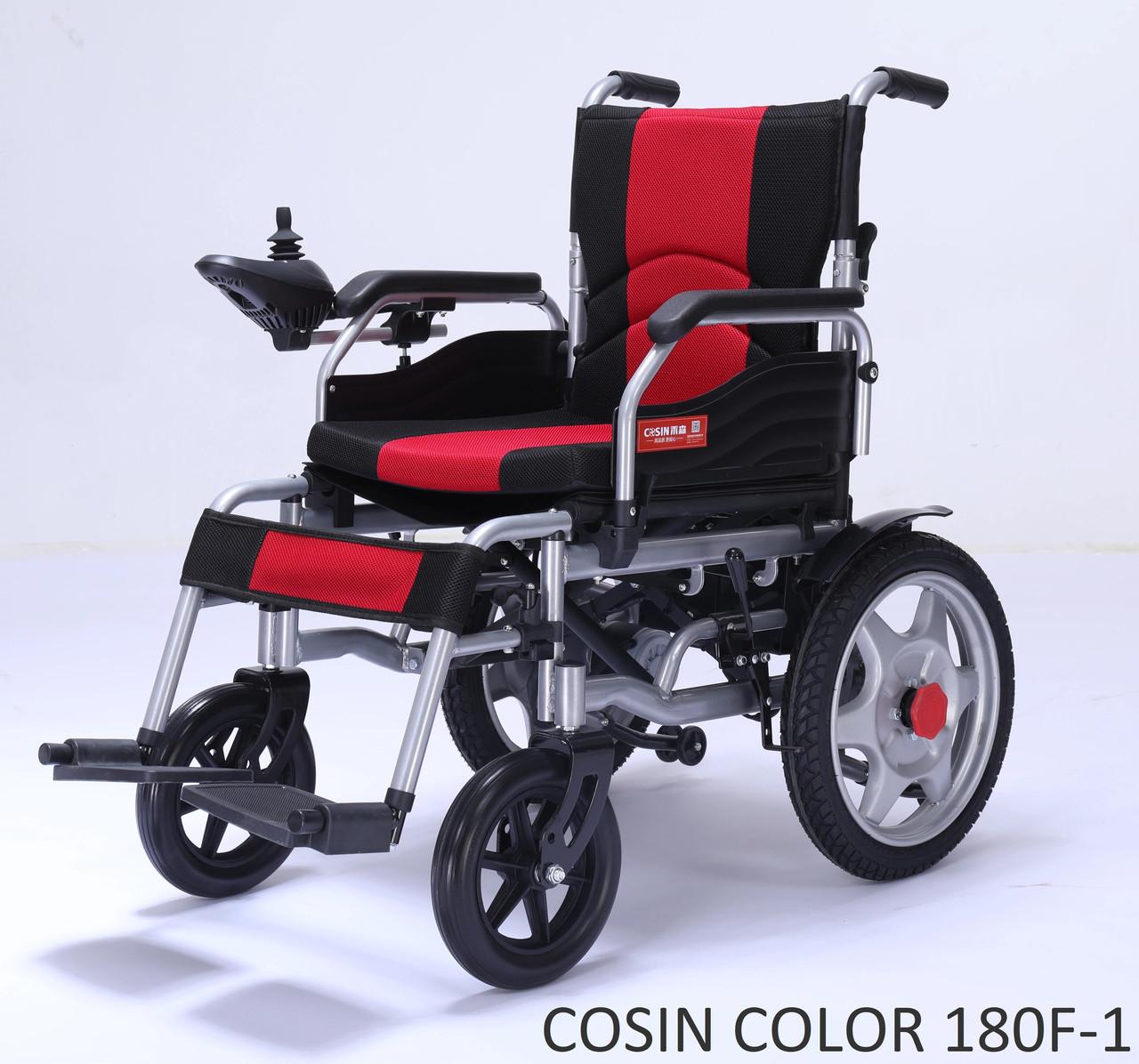 Инвалидная коляска электр.,30 Кг, COSIN COLOR 180F-1, 24v 500w (2*250w). Аккум. гелевый 24v 12A/H.