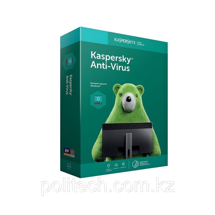 Kaspersky Anti-Virus Kazakhstan Edition. 2020 Box 2-Desktop 1 year Base (KL11710UBFS_20)