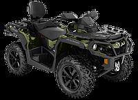 Квадроцикл OUTLANDER MAX XT 650 2021 INT