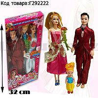 Набор кукол игрушечный Семья с ребенком в праздничных нарядах в ассортименте