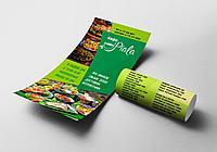 Изготовление листовок, буклетов
