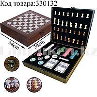 Подарочный набор Шахматы и Покера 2в1 300 фишек с номиналом 2 колоды карт 5 игральных костей 34х34см №6129
