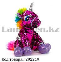 Мягкая игрушка Единорог с пайетками двусторонними с серебристым рогом 28 см в ассортименте