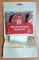 Коллагеновая оболочка Fabios 40мм (3м)