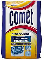 """Чистящий порошок универсальный Comet """"Лимон"""", 350 гр, в мягкой упаковке"""