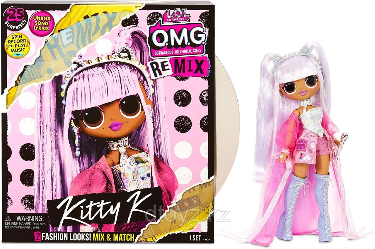 Модная Кукла OMG Remix Kitty