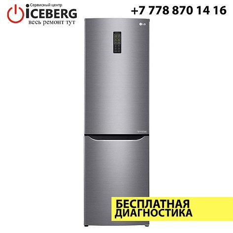 Ремонт холодильников LG, фото 2