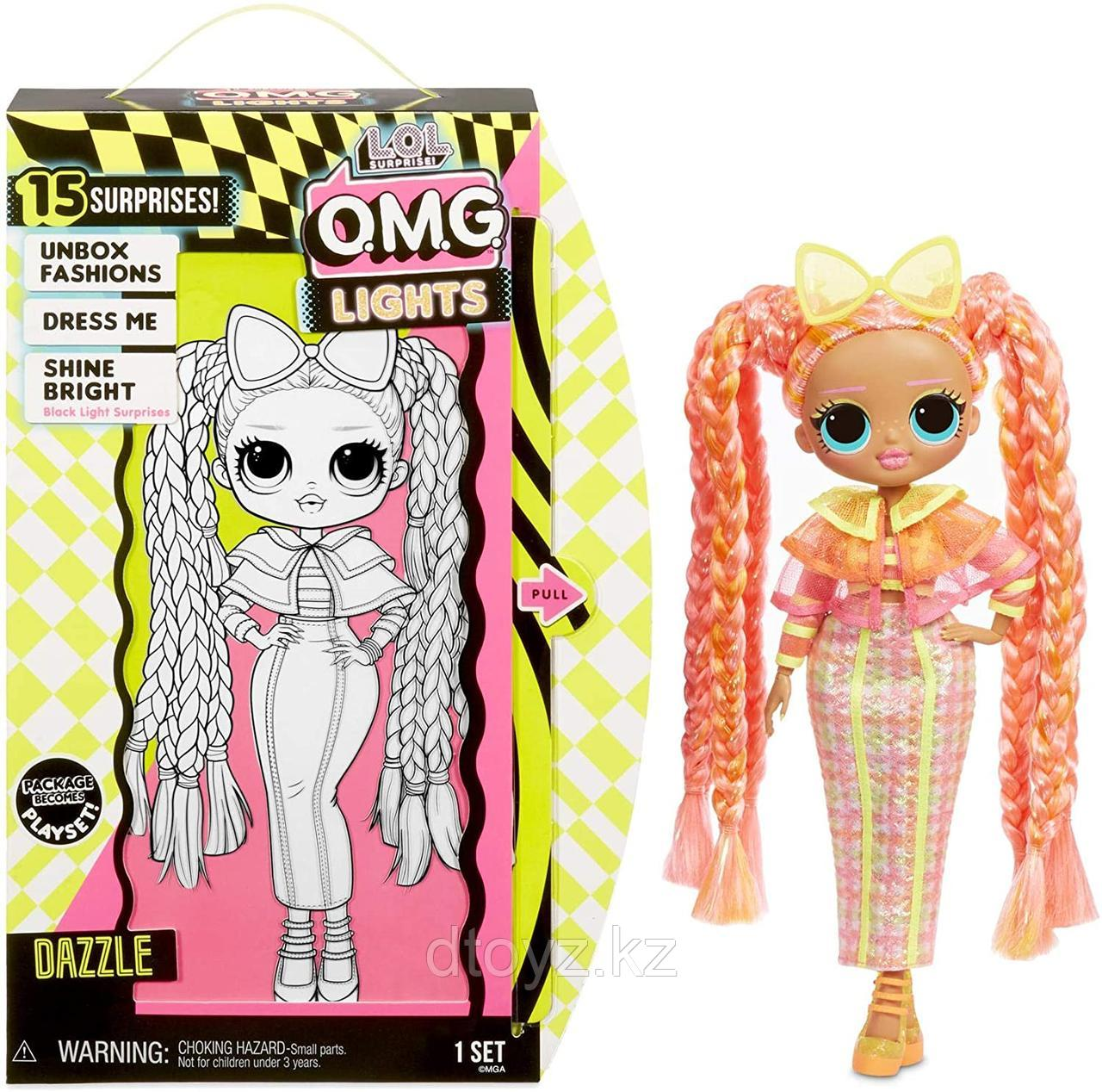 Модная Кукла OMG Lights Dazzle
