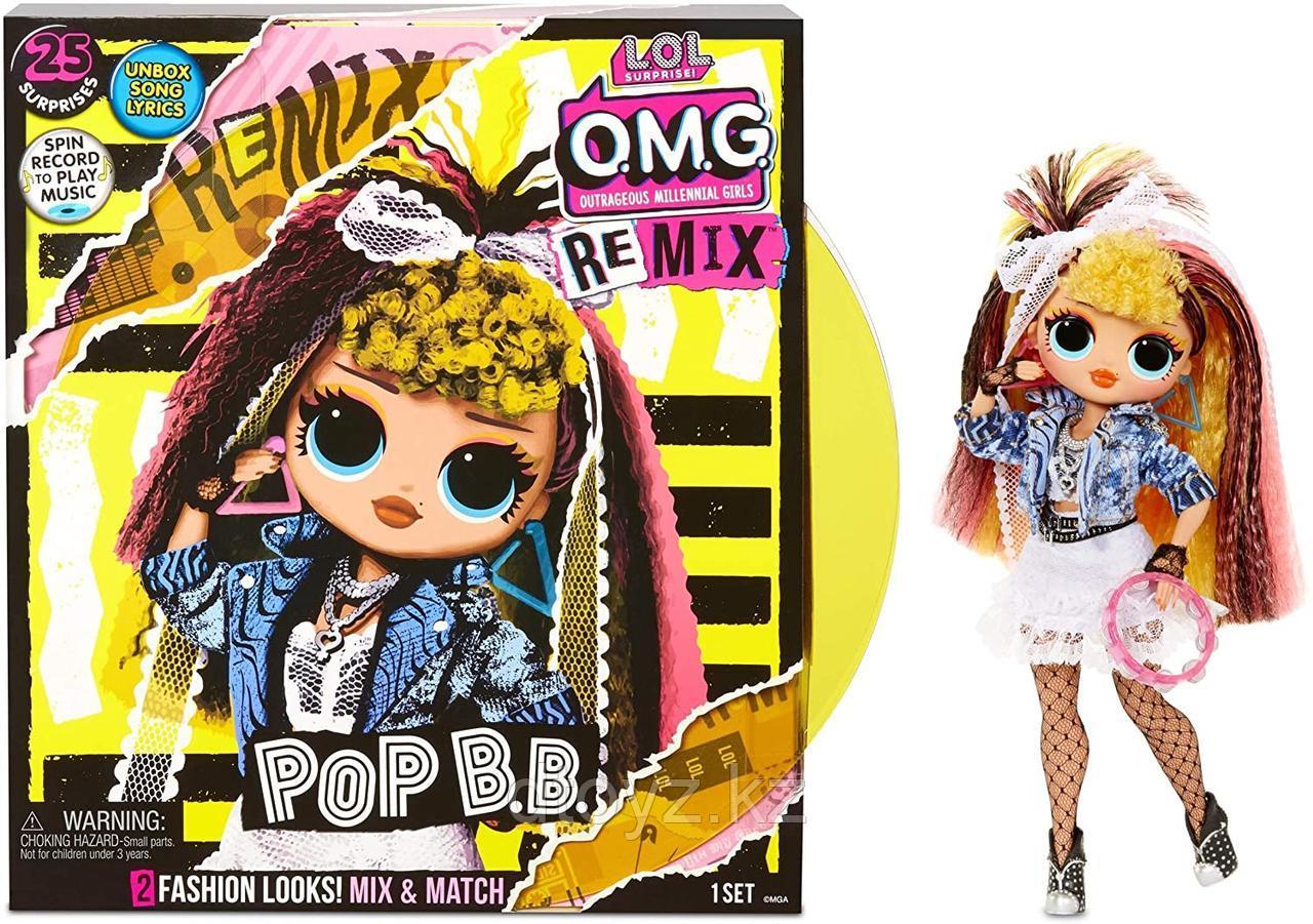 Модная Кукла OMG Remix Pop B.B.