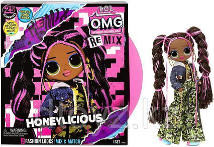 Модная Кукла OMG Remix Honeylicious