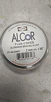 Припой алюминиевый с флюсом ALCOR