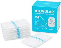 Вкладыши для груди Lovular 24шт