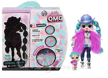 LOL Surprise OMG Модная кукла Космическая Нова и ее сестра Космическая Королева