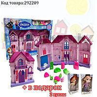 Игровой набор кукольный домик с мебелью Happy Family My house Frozen 1344