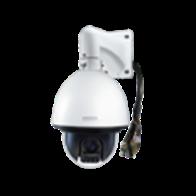 VCI-528 Видеокамера поворотная, сетевая