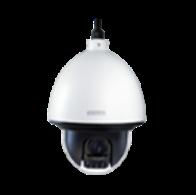 VCI-528-00 Видеокамера поворотная, сетевая