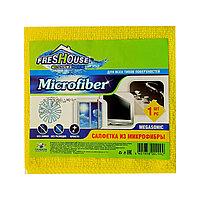 Салфетка из микрофибры FRESHOUSE MICROFIBER плотная 1 шт