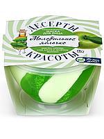 Fito косметик / Маска для лица серии ДЕСЕРТЫ КРАСОТЫ омолаживающая Молодильное яблочко