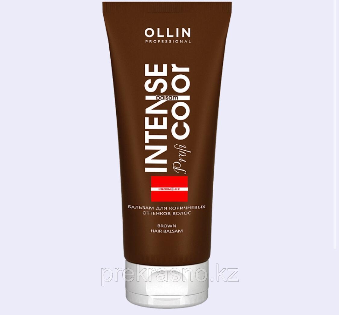 Бальзам 200мл для коричневых оттенков Ollin Intense Profi Color