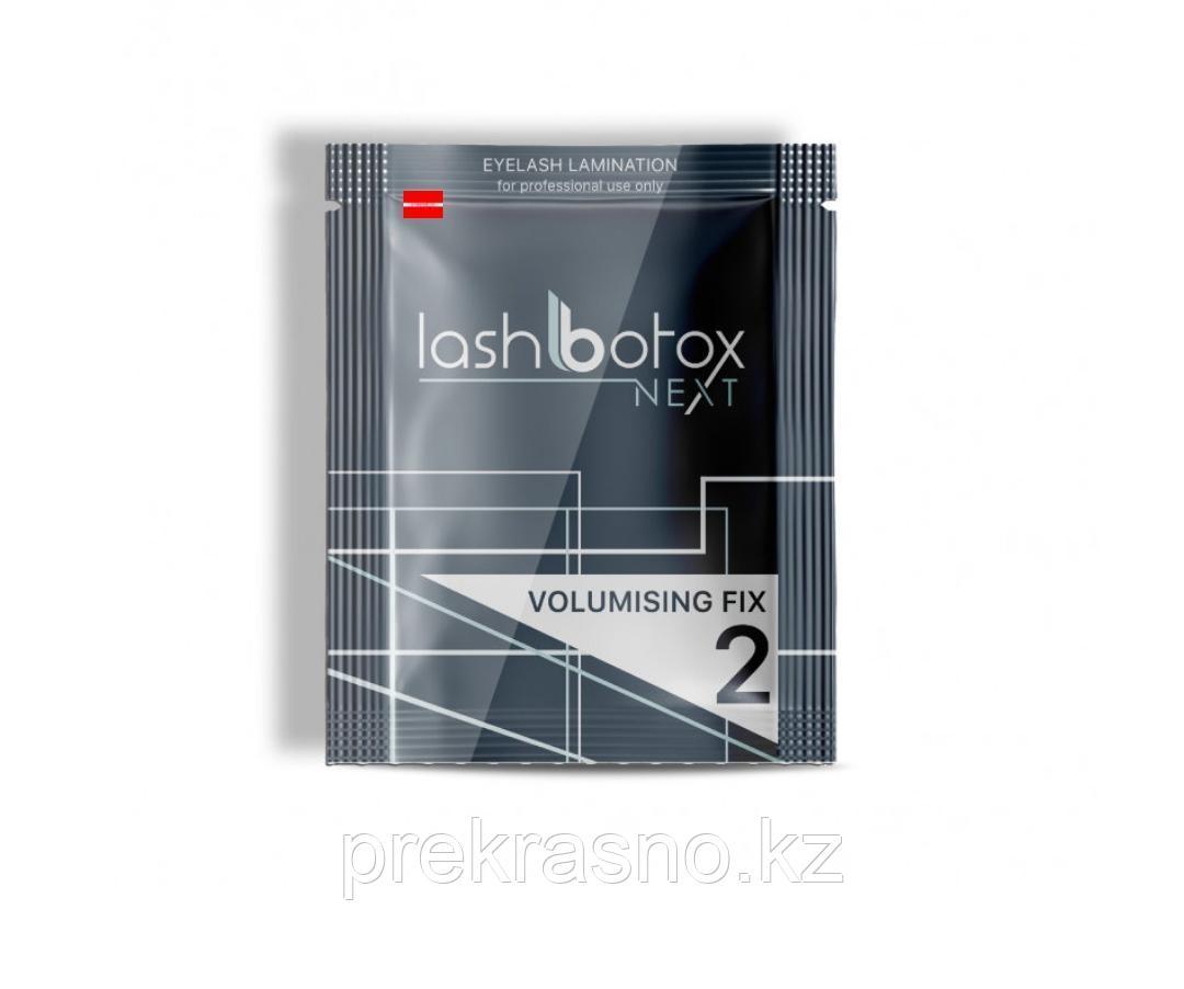 Состав для ламинирования ресниц  №2 Lash Botox Next