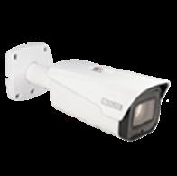 VCI-180-01 Цилиндрическая сетевая видеокамера, цветная, 8Мп, объектив 2,7-12 мм