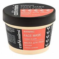 Маска для лица Café mimi Теплая маска Клюква и жожоба
