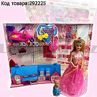 Игрушечный набор кукла с подвижными руками мини кукла складной дом аксессуары для кукол и браслет для девочки