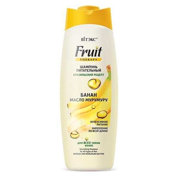 Витекс, FRUIT Therapy, ШАМПУНЬ питательный для всех типов волос Банан и масло мурумуру