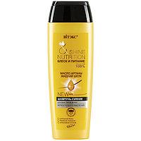 Шампунь Белита-Витэкс Shine&Nutrition Блеск и Питание для всех типов волос с маслом арганы