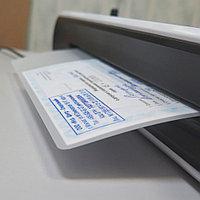 Ламинирование документов