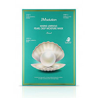Увлажняющая маска с жемчугом Jm Solution Marine luminous pearl deep moisture mask pearl