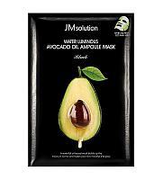 Тканевая маска JMsolution Water Luminous Avocado Oil Ampoule Mask