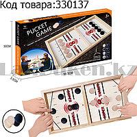 Настольная игра на двоих для всей семьи Pucket Game №2440 (10 шайб, 1 запасная резинка) 31см х 56,5см