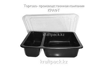 Ланч бокс 800мл двухсекционный (30/70) К-190, ЧЁРНЫЙ (50/300) (1993)