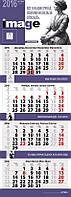 Печать календарей настенных 4 блока для бухгалтера
