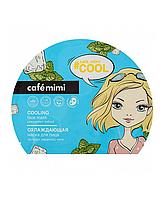 Cafe Mimi Охлаждающая тканевая маска для лица с экстрактом перечной мяты