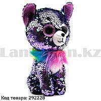 Мягкая игрушка Собачка с пайетками двусторонними с цветным мехом 22 см