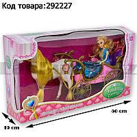 """Игровой набор для девочек """"Кукла Барби с запряженной каретой и белой лошадкой"""" световой и музыкальный эффект"""